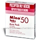 Minocycline 50mg